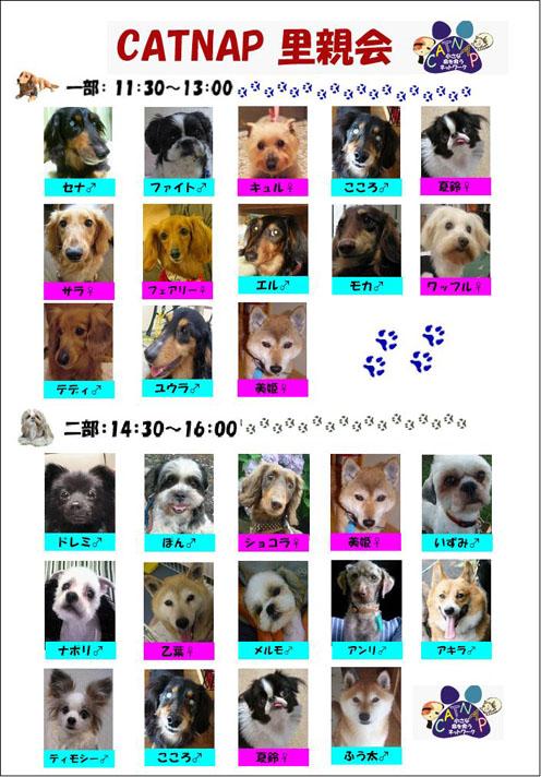 200807_list.jpg