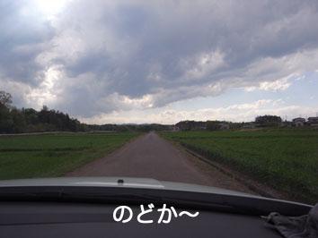 R0011668のコピー.jpg