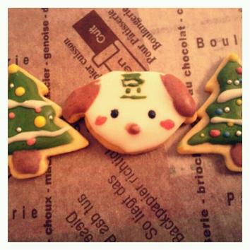 豆クッキー.jpg